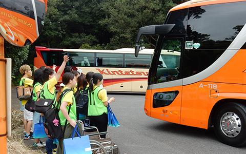 静岡 大学 オープン キャンパス 2019