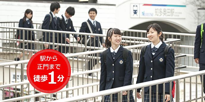福祉 大学 偏差 値 日本