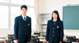 愛知教育大学附属高等学校